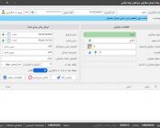ربات سرخطی چیتا، نسخه 03-04-1400